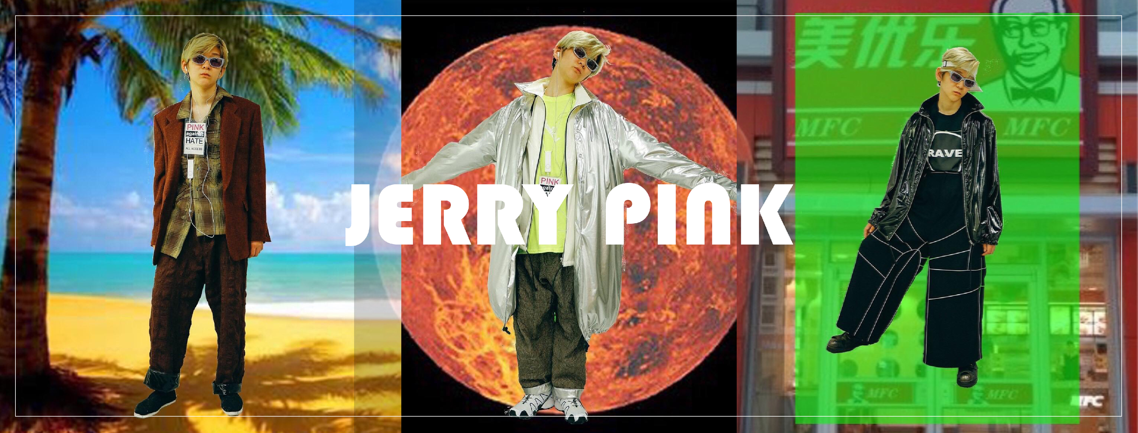 JERRY PINK